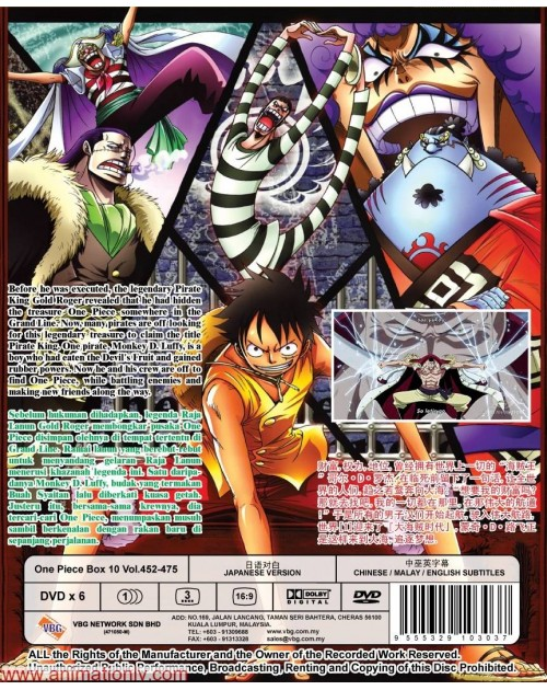 ONE PIECE BOX 10 (TV 452 - 475) DVD