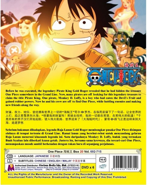 ONE PIECE BOX 20 (VOL. 692 - 715)