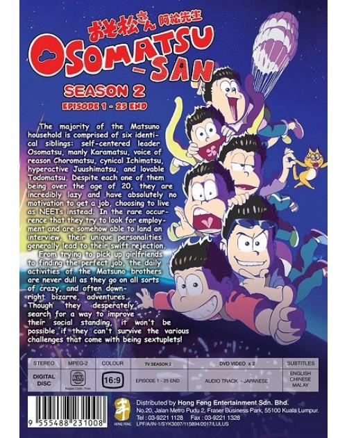 OSOMATSU-SAN SEASON 2 VOL.1 - 25 END