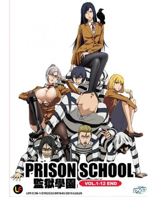 PRISON SCHOOL VOL. 1 - 12 END