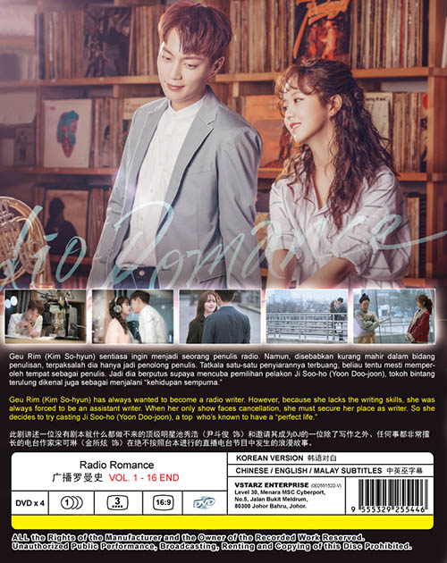 Radio Romance (Vol.1-16 End)