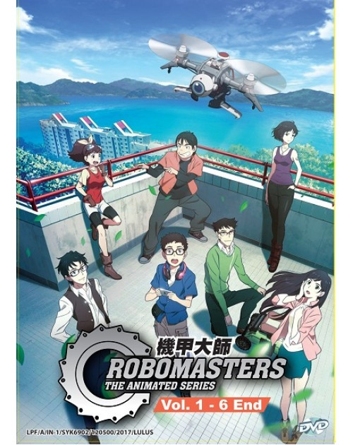 ROBOMASTERS THE ANIMATED VOL.1-6 END