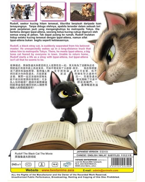 RUDOLF THE BLACK CAT MOVIE
