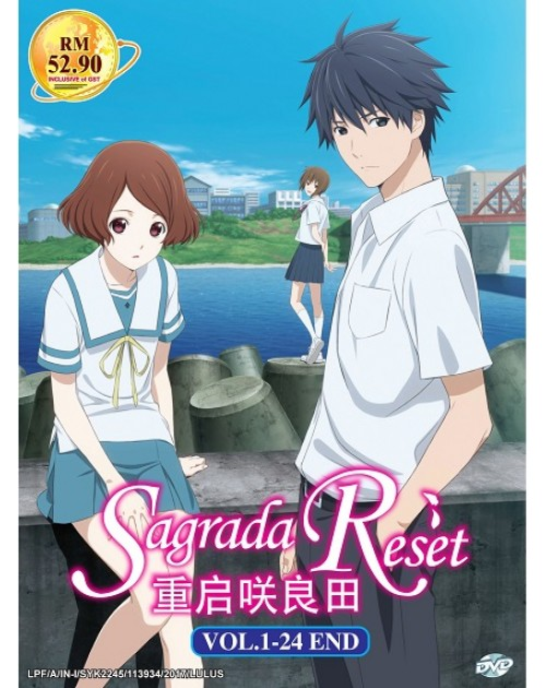 SAGRADA RESET VOL.1-24 END