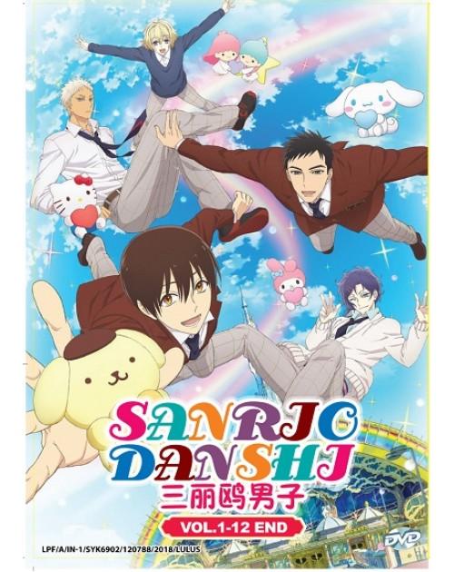 SANRIO DANSHI VOL.1-12 END