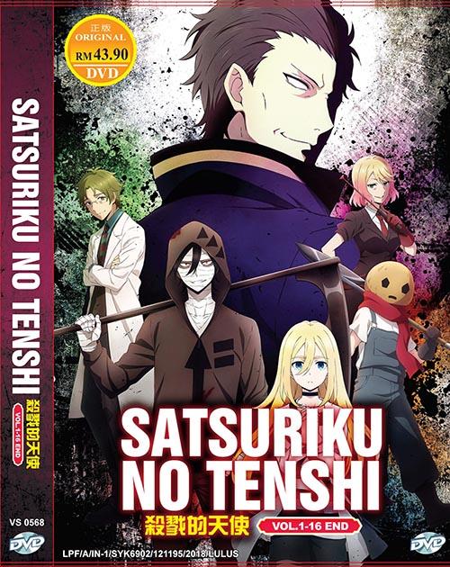 SATSURIKU NO TENSHI VOL.1-16 END *ENG DUB*