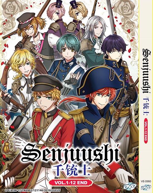 SENJUUSHI VOL.1-12 END