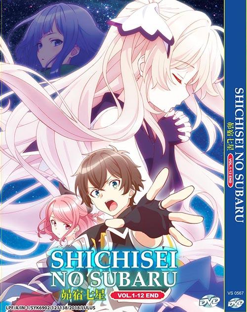 SHICHISEI NO SUBARU VOL.1-12 END