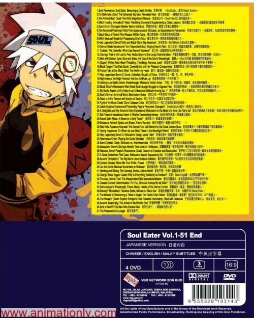 SOUL EATER (TV 1 - 51 END) DVD BACK