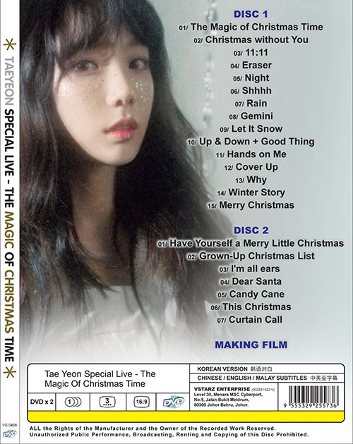TAE YEON SPECIAL LIVE - THE MAGIC OF CHRISTMAS TIME
