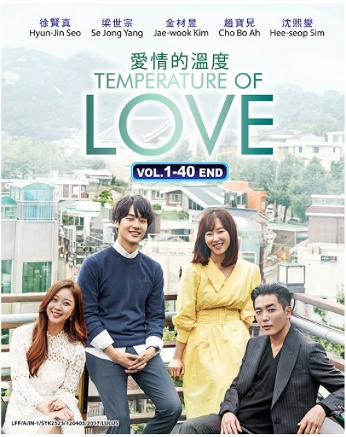 TEMPERATURE OF LOVE VOL.1-40 END KOREAN DRAMA