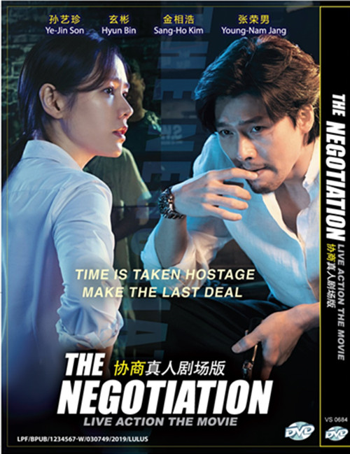 THE NEGOTIATION LIVE ACTION THE MOVIE