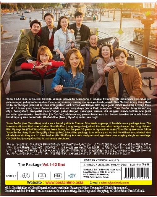 KOREAN DRAMA :THE PACKAGE VOL.1-12 END