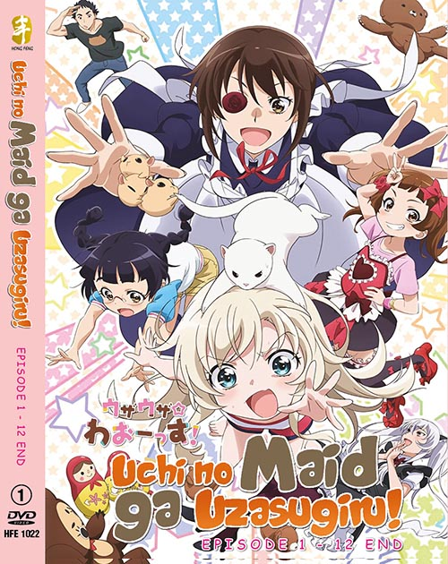 UCHI NO MAID GO UZASUGIRU! VOL.1-12 END