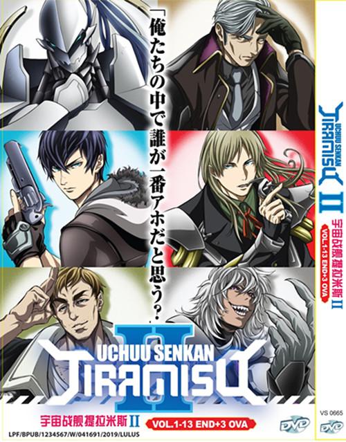 UCHUU SENKAN TIRAMISU II VOL.1-13 END +3 OVA *ENG DUB *