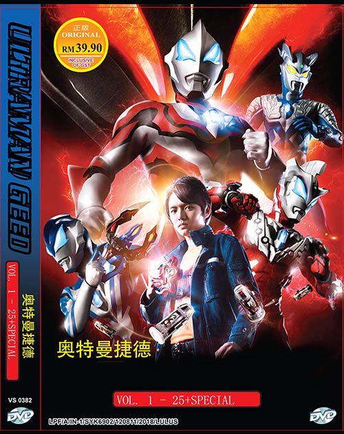ULTRAMAN GEED VOL.1-25 END + SPECIAL