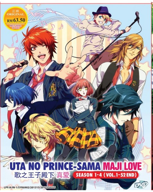 UTA NO PRINCE-SAMA : MAJI LOVE SEA 1 - 4 ( VOL. 1 - 52 END)