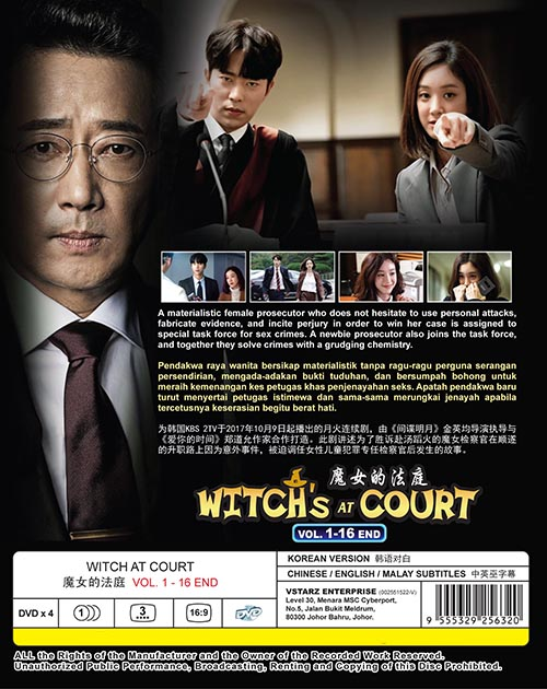 WITCH AT COURT VOL.1-16 END