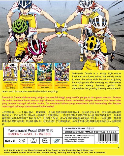 YOWAMUSHI PEDAL SEASON 1 - 4 VOL.1- 15 END COMPLETE BOX SET