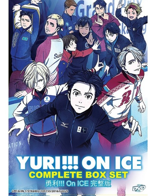YURI!!! ON ICE VOL.1-12 END