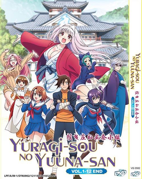 YURAGI-SOU NO YUNNA-SAN VOL.1-12 END
