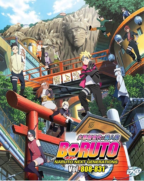 BORUTO: NARUTO NEXT GENERATIONS VOL.808-831 BOX 29
