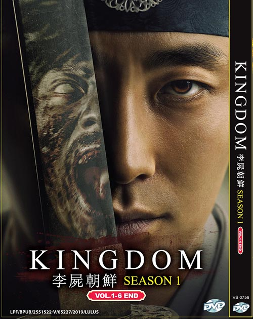 KINGDOM SEASON 1 VOL.1-6 END (KOREAN DRAMA)
