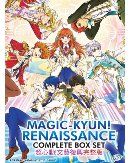 MAGIC-KYUN! RENAISSANCE VOL.1-13 END