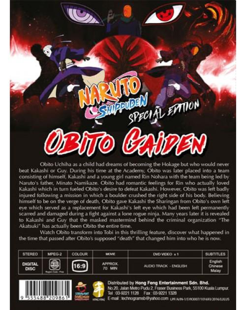 NARUTO SHIPPUDEN SPECIAL EDITION: OBITO GAIDEN