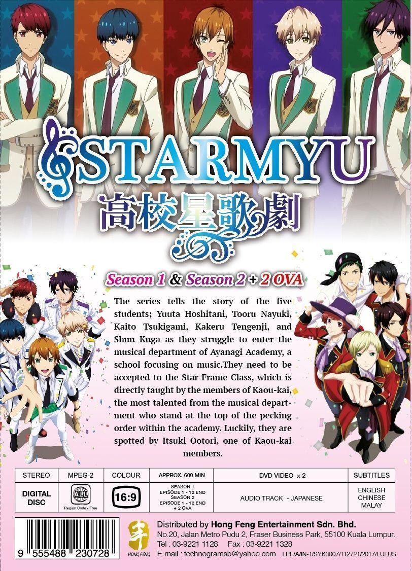 STARMYU SEASON 1-2 TV.1-24 END + 2 OVA
