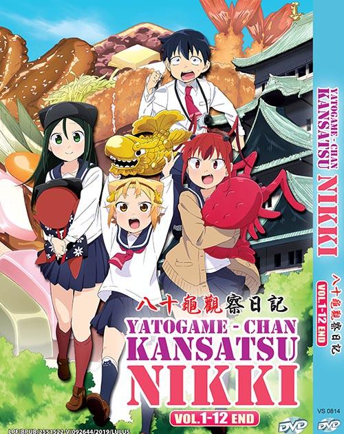 YATOGAME-CHAN KANSATSU NIKKI VOL.1-12 END