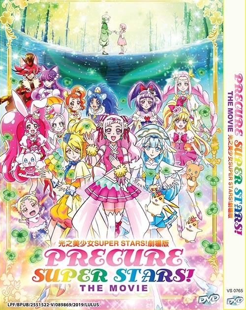 Precure Super Stars! Movie dvd