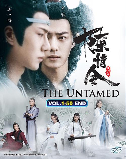 the untamed 陈情令 dvd