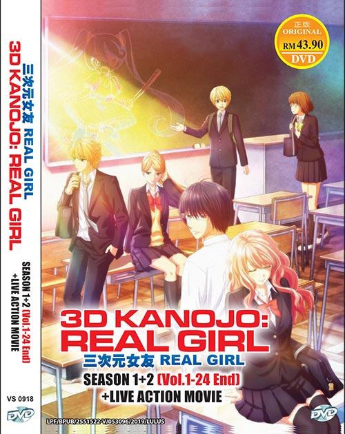 3D Kanojo Real Girl DVD