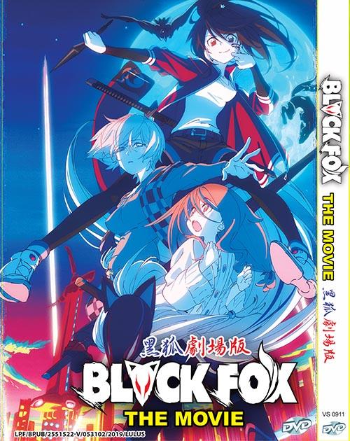 Black Fox The Movie DVD