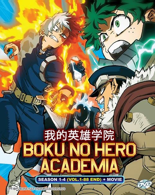 Boku No Hero Academia DVD