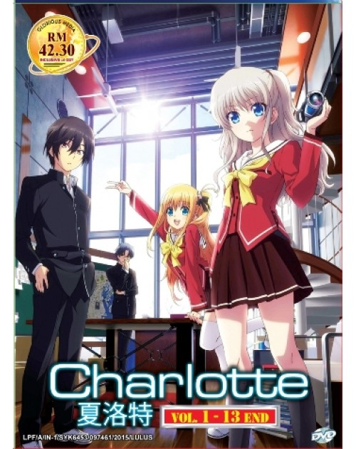 Charlotte DVD