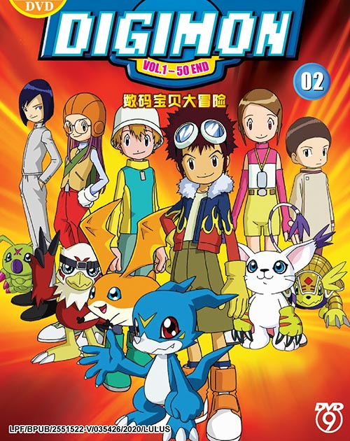 Digimon Adventure 02 Vol.1-50 End DVD