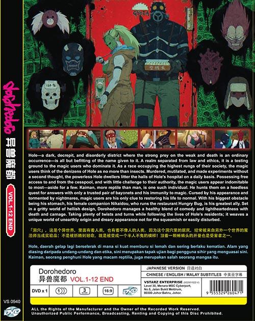 Dorohedoro DVD