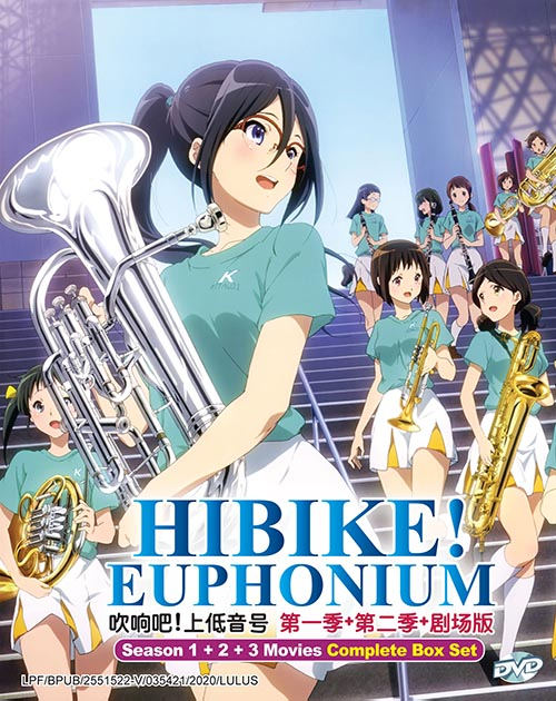 HiBike! Euphonium Season 1+2+3 Movies DVD