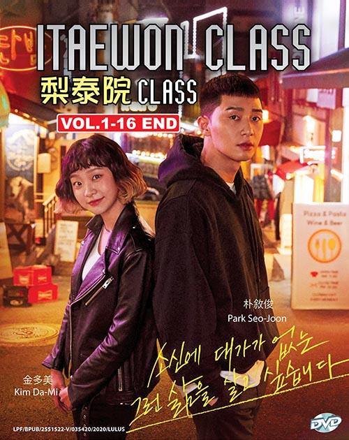 Korean Drama: Itaewon Class DVD