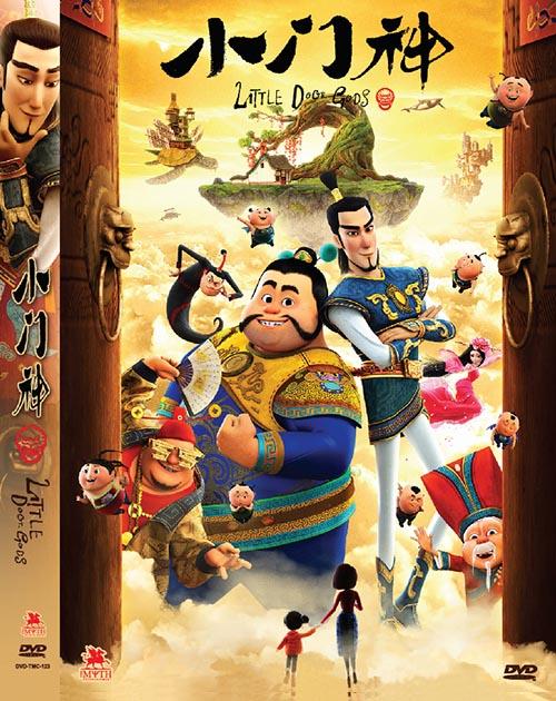Little Door Gods DVD
