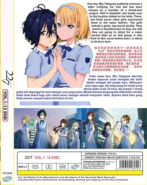 22_7 DVD
