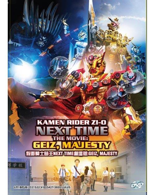 Kamen Rider Zi-O Next Time The Movie: Geiz Majesty DVD