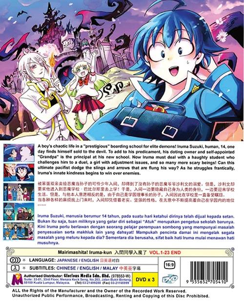 Mairimashita! Iruma-kun DVD