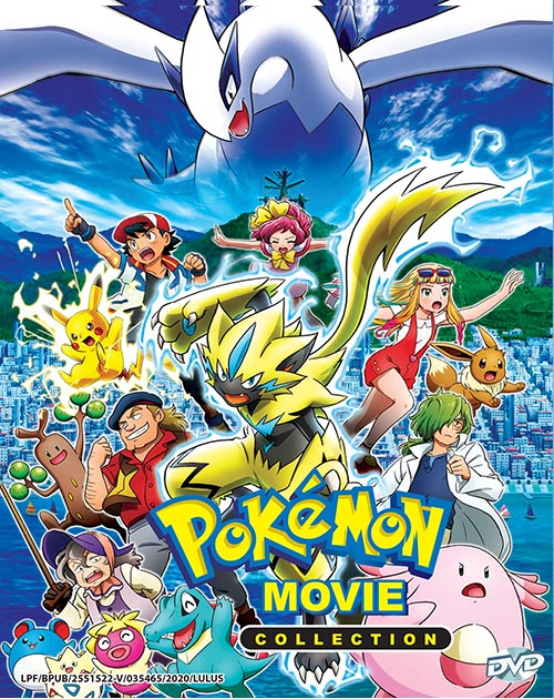 Pokemon Movie Collection DVD