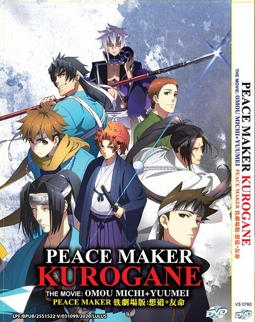 Peace Maker Kurogane The Movie: Omou Michi - Yuumei Peace Maker DVD