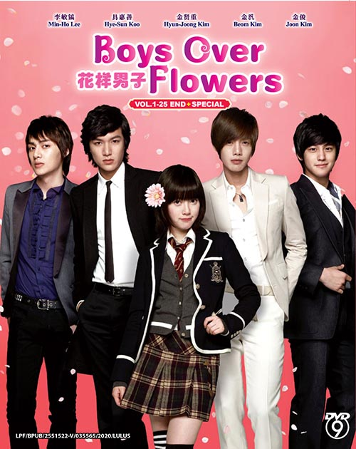 Boys Over Flowers Vol.1-25 End - Special DVD