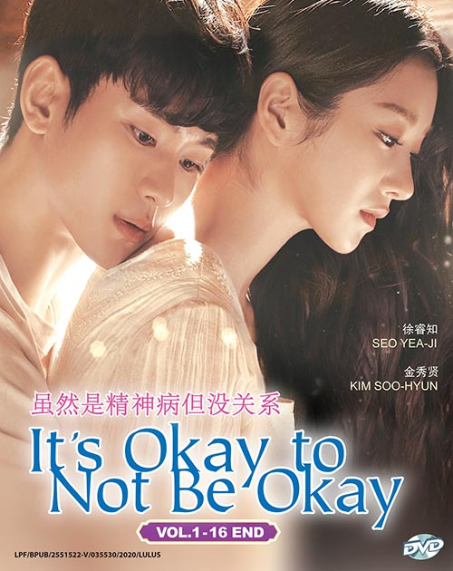 It's Okay To Not Be Okay Vol.1-16 End DVD