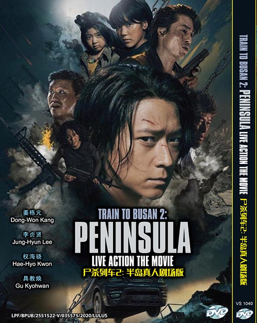 Train To Busan 2: Peninsula Live Action The Movie